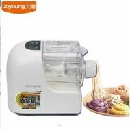 Joyoung JYS-N3 White Automatic Spaghetti Fettuccine Pasta NoodleMaker Machine  - intl