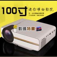 《數碼特賣》附發票 影音組(麥克風+防滑墊)高清微型 YG400 便攜式LED投影機 手機影音娛樂 YG300升級版