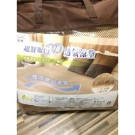 【Mia Shop】日虎 MIT台灣 超舒眠6D透氣《涼墊》涼感 嬰兒c99/單人d11/雙人d183/雙人加大d203(2250元)