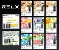 小唏蒸汽 | 原廠正品 RELX 悅刻 悅克 煙彈 主機套裝 西瓜 綠豆沙 薄荷 煙草 荔枝 葡萄 百香果 非NRX