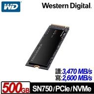 WD 黑標 SN750 500GB NVMe PCIe SSD固態硬碟