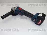 【新宇電動五金行】正廠 BOSS JBM18B 18V 鋰電砂輪機 充電式砂輪機 手提式砂輪機 電動砂輪機!(特價)