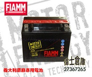 *偉士倉庫*FIAMM義大利原廠指定電池FTX12BS Battery Vespa GTS LX/S 春天衝刺