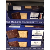 TESCO Biscuit Variety Choice