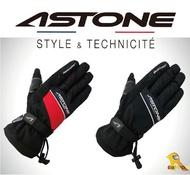 ~任我行騎士部品~Astone W103A 100% 防水 保暖 冬季 手套