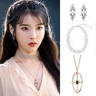 Hotel Iu Iu Mesh Claw Chain Collar Cross Zircon Necklace