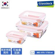 【Glasslock】強化玻璃微烤兩用保鮮盒-長方形3件組