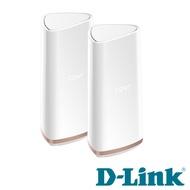 D-Link 友訊 COVR-2202 Mesh 三頻全覆蓋家用Wi-Fi系統路由器分享器