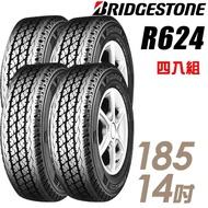 【BRIDGESTONE 普利司通】R624 貨車胎_四入組_185/14(車麗屋)
