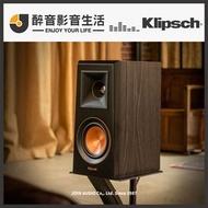 【醉音影音生活】現貨-美國古力奇 Klipsch RP-600M (核桃木/烏木) 書架型喇叭.2音路2單體.公司貨