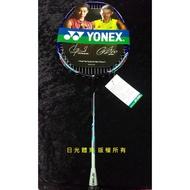 【日光體育】YONEX NANORAY 20碳纖維羽球拍 2019年款 原廠線贈拍袋