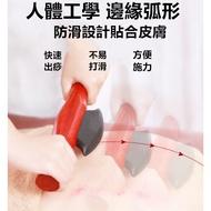 刮痧按摩儀 砭石刮痧刀 非電熱刮痧板 經絡撥筋溫灸儀 現貨