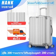 HANK 7703 กระเป๋าเดินทาง กระเป๋าเดินทางล้อลาก24นิ้ว กระเป๋าเดินทางแบบซิป แข็งแรงทนทาน วัสดุ PC+ABS ล้อหมุนได้ 360 องศา Bags and Travel