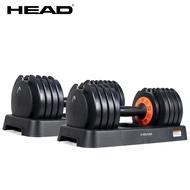HEAD海德 25kg 快速可調式啞鈴 55lbs(單支可調5kg 10kg 15kg 20kg 25kg)重量訓練舉重