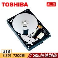 Toshiba 3TB 3.5吋 桌上型硬碟 (DT01ACA300) 蝦皮24h