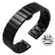 華為B5智慧手環b3定制表帶 B3青春版金屬鋼表帶 皮表帶 運動手環 薇薇家飾