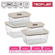 NEOFLAM FIKA GLASS系列玻璃保鮮盒(多款任選) 耐熱400度
