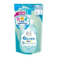 花王 植萃弱酸洗髮精兒童專用補充包 220ml -日本必買