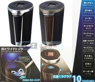 權世界@汽車用品 日本 SEIKO 太陽能夜間感應式LED燈 煙灰缸(夜間自動啟動照明) ED-200-兩色選擇