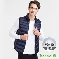 bossini男裝-90/10炫彩極輕羽絨背心02牛仔藍