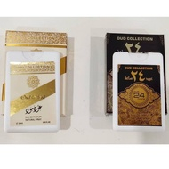 PERFUME POCKET SPRAY EDP OUD COLLECTION 20ml by ARD AL ZAAFARAN