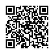 新竹尖石司馬庫斯 雪蓮果 天山雪蓮果 高山雪蓮果 雪蓮果種籽  0986015918