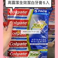 🧸娜娜的媽好市多代購🧸Colgate Toothpaste 高露潔全效潔白牙膏