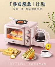 烘烤面包機家用多功能三合一早餐機多士爐吐司機烤箱早餐神器