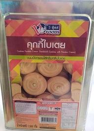 ขนมปี๊บ คุกกี้ใบเตย กลิ่นหอม หวานมันกำลังดี  ขนาด 1,300 กรัม #ขนมปี๊บ ขนมยอดนิยมของไทย