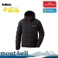 [現貨]Mont-Bell 日本 男 PERMAFROST LT DOWN 800FP 連帽外套《黑》/1101501
