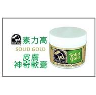 貝果貝果 SOLID GOLD 素力高動物皮膚神奇軟膏 濕疹、紅斑、介癬、搔癢等皮膚問題