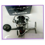 OKUMA Helios SX太陽神捲線器 HSX20 尚有30,40型賣場~豪福釣具小舖~[Haofoo]