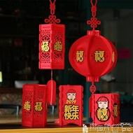 過年吊飾 2019新年裝飾小燈籠掛飾宮燈元旦節日福字紅燈籠春節裝飾布置用品JD 寶貝計畫