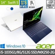 【Acer宏碁】最新10代 Swift5 SF514-54GT 14吋i5觸控窄邊框極輕筆電(i5-1035G1/8G/512G SSD/MX250-2G/W10)