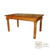 【吉迪市柚木家具】全實木典雅圓腳造型餐桌
