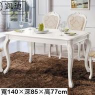 【凱迪家具】M25-B459-01奧琳娜白色法式餐桌/桃園以北市區滿五千元免運費/可刷卡