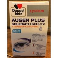 【德國藥局原裝】多寶雙心 Doppelherz 高單位護眼 葉黃素+山桑子&葉黃素+淚膜 120顆/60天份