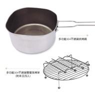 【naso】神奇晶矽陶瓷不沾304不銹鋼烘烤鍋+烘烤架組(氣炸鍋配件組)