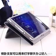 Jeefanco 【升級版】華為M5平板保護套8.4寸10.8英寸Pro軟殼『韓女王』