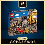 LEGO樂高60188城市采礦場專家基地起重碎石挖掘機翻斗車拼裝積木