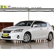 2012年式 Lexus CT200h 油電小車 市區超級省油 電池原廠已更換全新 超適合專跑市區的業務及給老婆接送小孩
