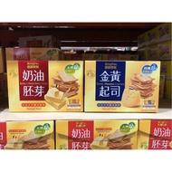 好市多Costco-KENJI健司健康時刻奶油胚芽/金黃起司餅乾