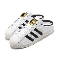 【adidas 愛迪達】拖鞋 Superstar Mule 休閒鞋 男女鞋 愛迪達 三葉草 貝殼頭 穆勒鞋 方便 白 黑(FX5851)