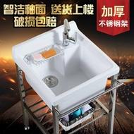 水槽-陶瓷洗衣盆不銹鋼支架陽臺超深洗衣池洗手盆柜水槽大水池水斗臺盆