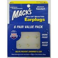 ** 安妮精品 ** 美國製 Mack's矽膠耳塞( 黏土耳塞) (NRR 22) 6對盒裝 (白色) 現貨