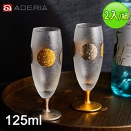 【ADERIA】日本進口傳統日月金箔系列清酒杯組125ML(金箔 日月 日本製)