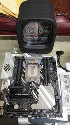 AMD Ryzen Threadripper 1950X + ASUS PRIME X399-A 附檔板