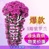 ▬Simulasi hiasan dinding violet plastik bunga palsu hiasan perkahwinan gantung gantung gantung gantung gantung merah maw