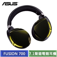 (福利品) ASUS ROG Strix Fusion 700 7.1聲道 HiFi 電競耳機