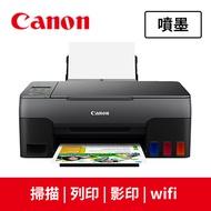 佳能Canon PIXMA G3020無線大供墨複合機 PIXMA G3020